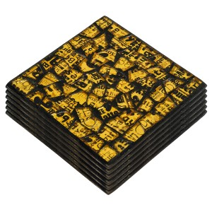 Mosaic Glass Coasters - Set of 6 - Gold Design