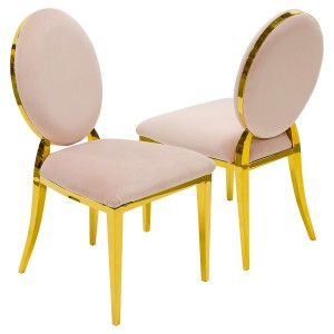 Silvia Gold Dining Chair