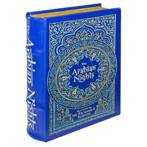Arabian Nights Storage Book Box