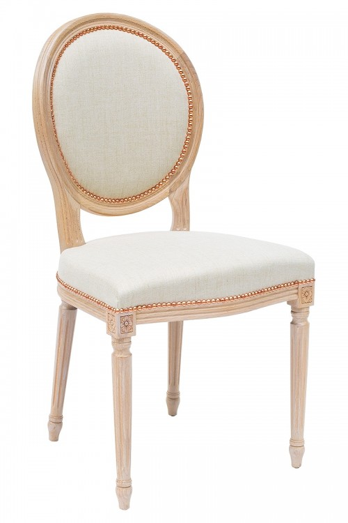 Georgian Dining Chair in Arran Oyster Fabric - Front View